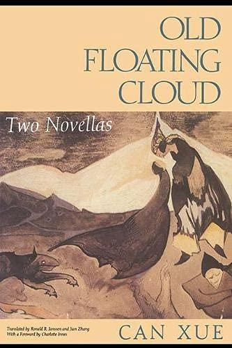 9780810109889: Old Floating Cloud: Two Novellas