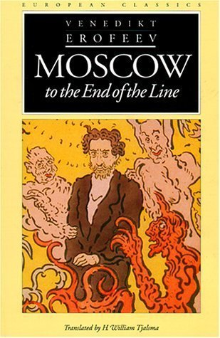 9780810110786: Moscow to the End of the Line