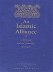 9780810111943: An Islamic Alliance: Ali Dinar and the Sanusiyya, 1906-1916 (Islam and Society in Africa)