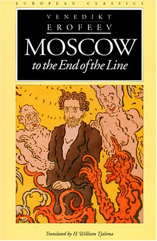 9780810112001: Moscow to the End of the Line (European Classics)