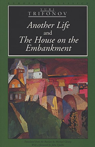 9780810115705: Another Life and The House on the Embankment (European Classics)