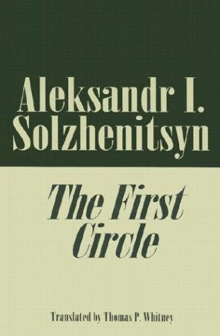 9780810115903: The First Circle (European Classics)