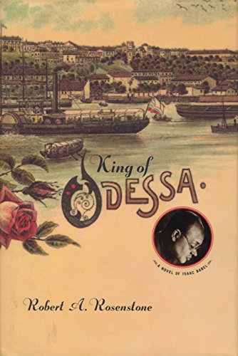 9780810119925: King of Odessa: A Novel