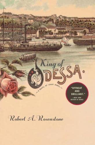 9780810124264: King of Odessa: A Novel of Isaac Babel