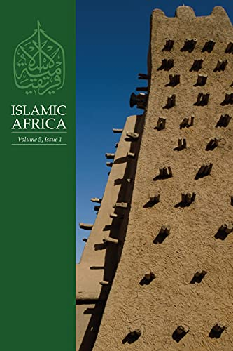 Islamic Africa 5.1 -: Reese, Scott