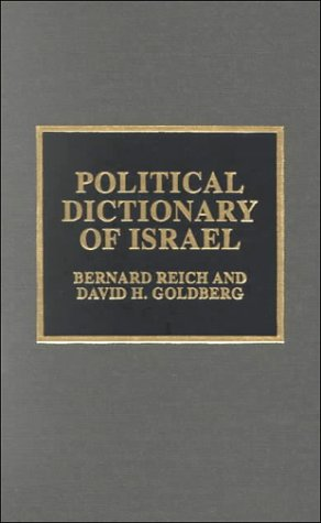 9780810837782: Political Dictionary of Israel