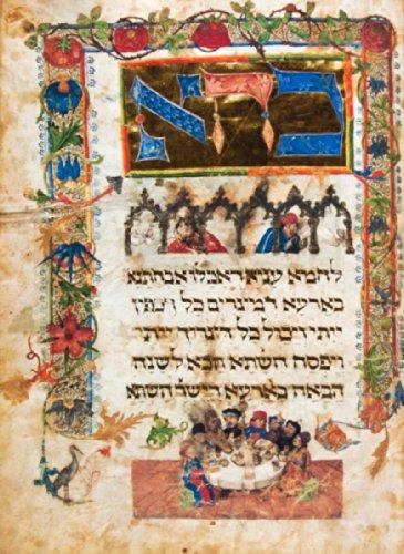 The Ashkenazi Haggadah: Simeon, Joel Ben