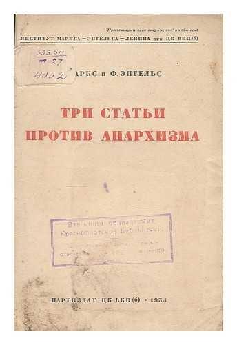 9780810930407: Paul Klee.