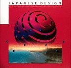 Japanese Design: A Survey Since 1950: Felice Ficsher