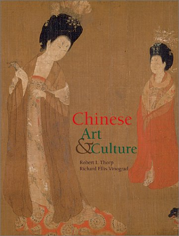 9780810941458: Chinese Art & Culture