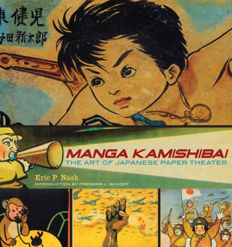 9780810953031: Manga Kamishibai: The Art of Japanese Paper Theater