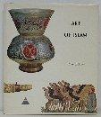 9780810980143: Art of Islam