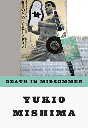 9780811201179: Death in Midsummer & Other Stories