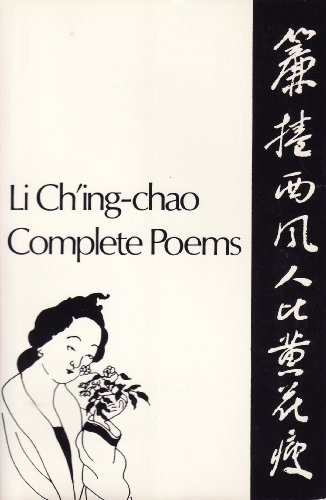 9780811207447: Li: Ch'Ing-Chao Complete Poems (Cloth)