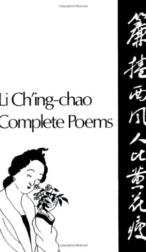 9780811207454: Complete Poems