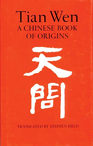 9780811210102: Tian Wen: A Chinese Book of Origins (English, Chinese and Chinese Edition)