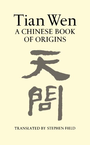 9780811210119: Tian Wen: A Chinese Book of Origins (English, Chinese and Chinese Edition)