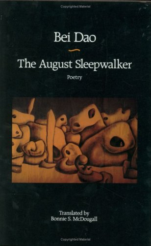9780811211314: August Sleepwalker