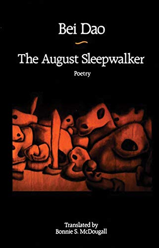 9780811211321: The August Sleepwalker
