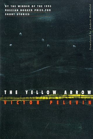 9780811213240: The Yellow Arrow