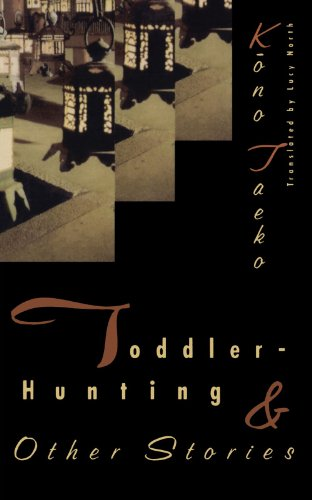 Toddler-Hunting and Other Stories - Taeko Kono