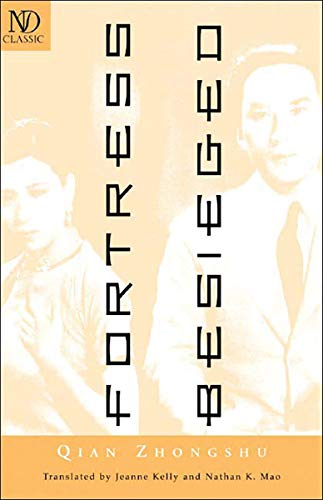 9780811215527: Fortress Beseiged (New Directions Classics)