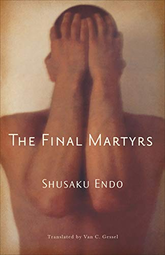 9780811218115: The Final Martyrs (A New Directions Book)