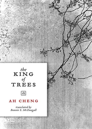 9780811218665: The King of Trees: Three Novellas: The King of Trees, The King of Chess, The King of Children