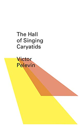 9780811219426: The Hall of the Singing Caryatids