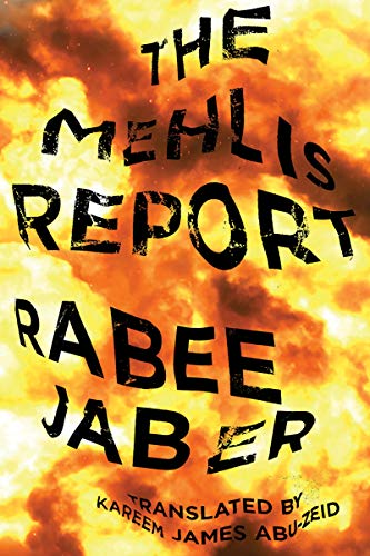 9780811220644: The Mehlis Report