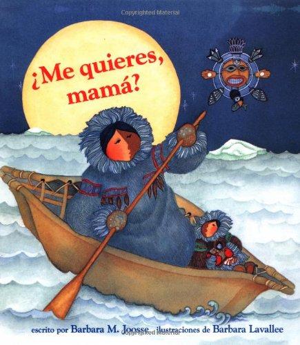 9780811820769: Me Quieres, Mama?