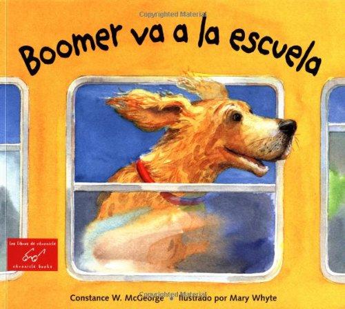 9780811824729: BOOMER VA A LA ESCUELA ING