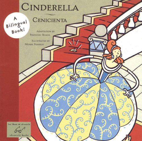 Cinderella: Cenicienta (Bilingual Fairy Tales): Boada, Francesc and