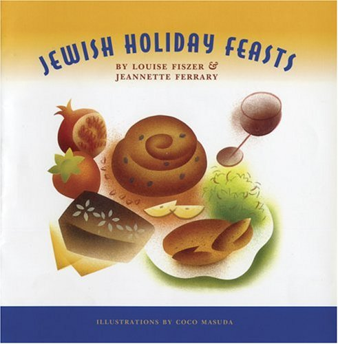 9780811850452: Jewish Holiday Feasts