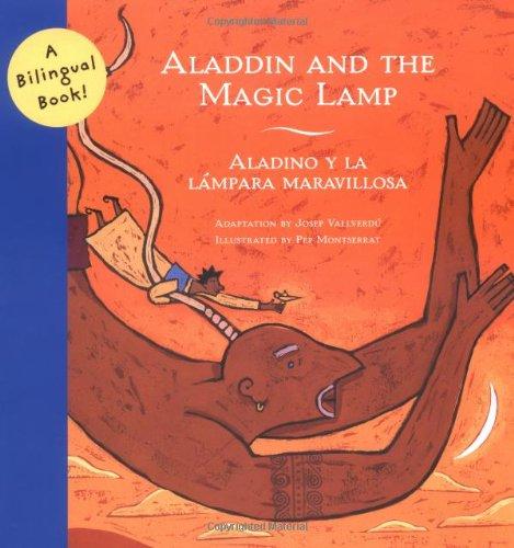 9780811850612: ALADDIN (BILINGUAL) GEB (Bilingual Fairy Tales (Hardcover))
