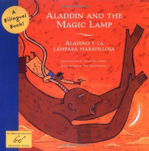 9780811850629: Aladdin and the Magic Lamp/Aladino y La Lámpara Maravillosa (Bilingual Fairy Tales (Hardcover))
