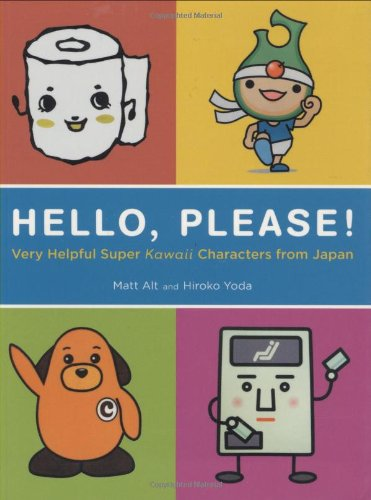 9780811856744: Hello, Please!: Very Helpful Super Kawaii Characters from Japan