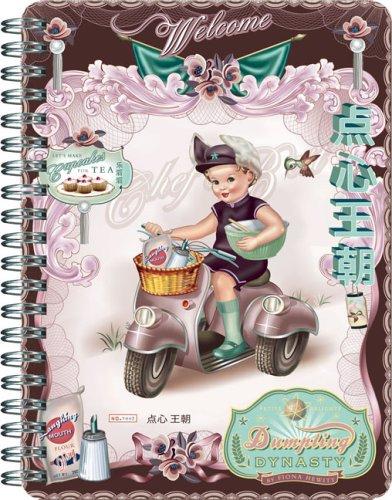 9780811858854: Dumpling Dynasty: Journal