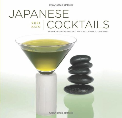 9780811875110: Japanese Cocktails