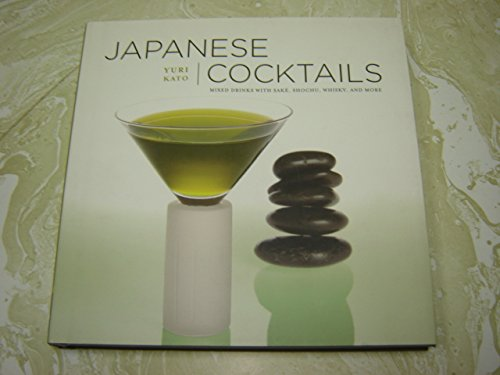 9780811875127: Japanese Cocktails