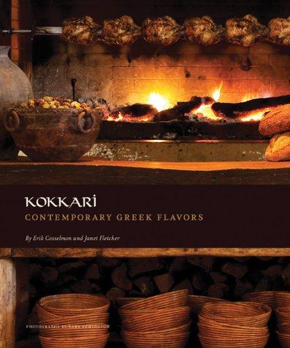 9780811875745: Kokkari: Contemporary Greek Flavors