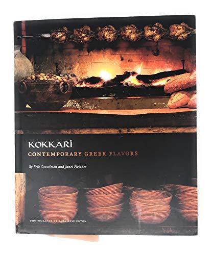 9780811875998: Kokkari: Contemporary Greek Flavors