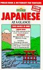 Japanese at a Glance: Phrase Book and Dictionary for Travelers (Barron's Languages at a Glance) (0812013972) by Carol Akiyama; Nobuo Akiyama