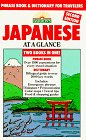 Japanese at a Glance: Phrase Book and Dictionary for Travelers (Barron's Languages at a Glance...