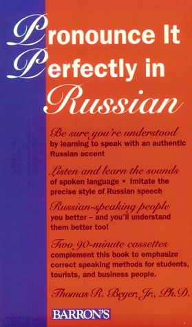 9780812016307: Pronounce It Perfectly in Russian