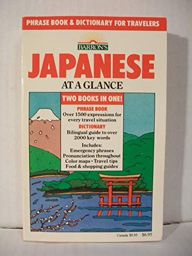 Japanese at a Glance: Akiyama, Carol; Akiyama, Nobuo