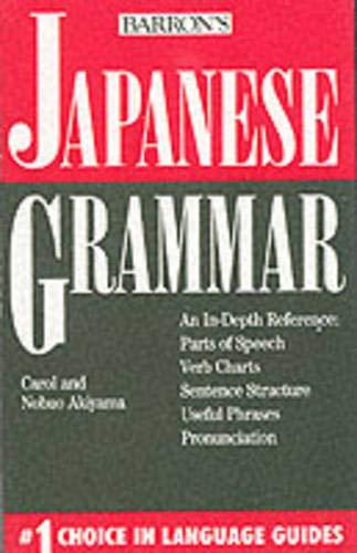 9780812046434: Japanese Grammar (Grammar series)