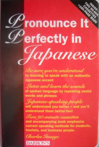 9780812080353: Pronounce It Perfectly in Japanese