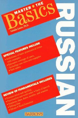 9780812091649: Master the Basics: Russian