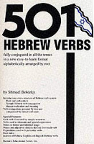 501 hebrew verbs barrons foreign language guides